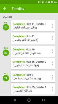 Hifdh Revision Tracker 스크린샷 3
