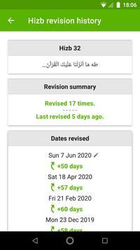 Hifdh Revision Tracker 스크린샷 4