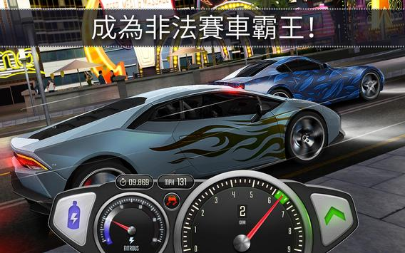 Top Speed 截圖 19