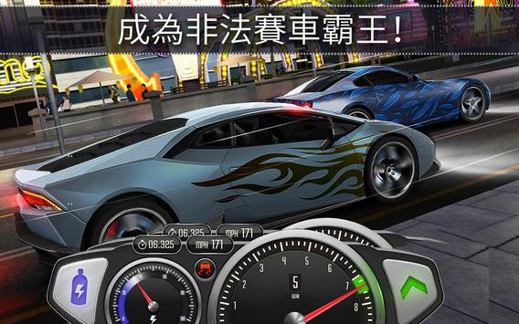 Top Speed 截圖 3