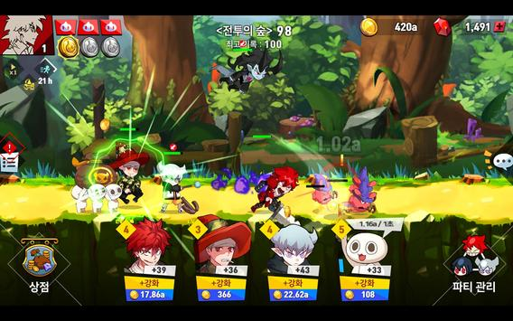 열렙전사 screenshot 22