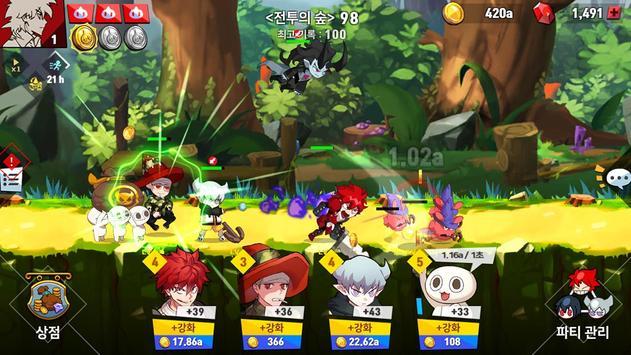 열렙전사 screenshot 6