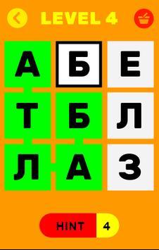 Україна: Відгадай міста screenshot 3