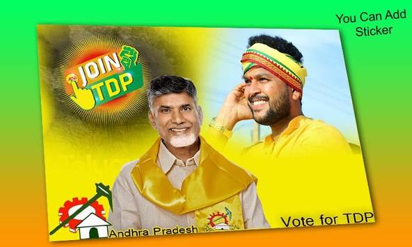 TDP Flex Maker screenshot 4