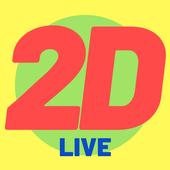 2D3D LIVE 아이콘