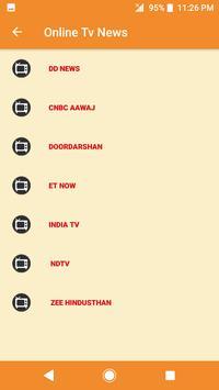 Indian Browser Lite screenshot 4