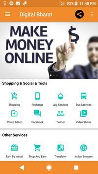 Indian Browser Lite screenshot 7