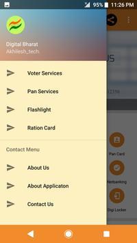 Indian Browser Lite screenshot 1