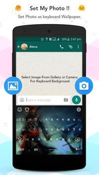 Assamese keyboard screenshot 2
