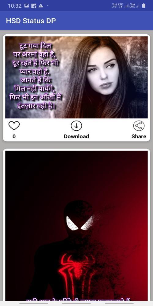 Hsd Status And Dp For Whatsapp Tiktok Sharechat For