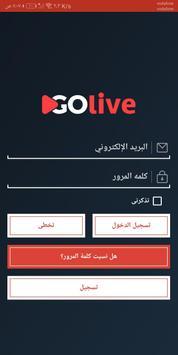 Go LivePro screenshot 1