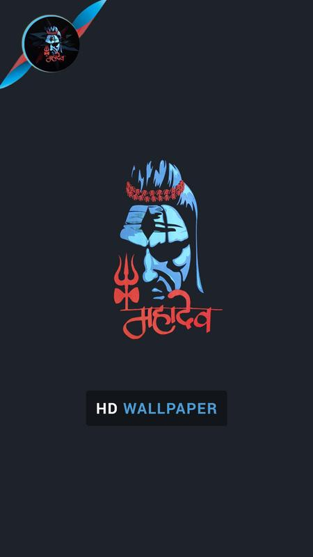 Mahakal Full Hd Wallpapers For Android Apk Download
