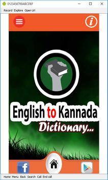 English to Kannada Dictionary poster