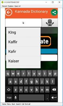 English to Kannada Dictionary screenshot 1