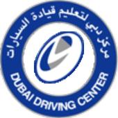 Dubai Driving Center icon