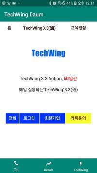 TechWing gönderen