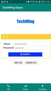 TechWing captura de pantalla 1