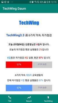 TechWing captura de pantalla 3