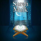 Surah Mulk icon