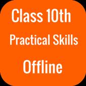 Class 10 Science Practicals Offline icon