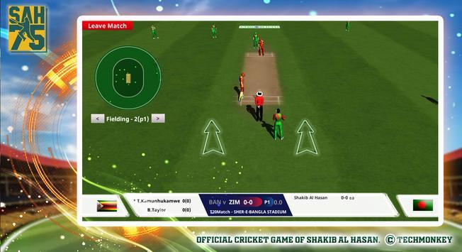 SAH75 Cricket Championship screenshot 2