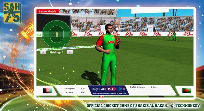 SAH75 Cricket Championship screenshot 3