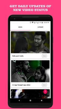 Tamil Love Video Status पोस्टर