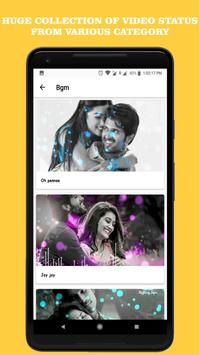 Tamil Love Video Status स्क्रीनशॉट 3