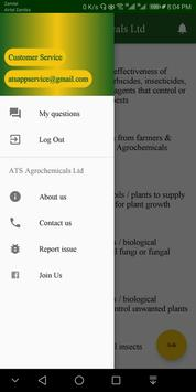 ATS Agrochemicals Limited screenshot 6