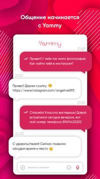 Yammy screenshot 1