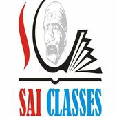 Sai Classes icon
