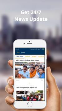 Bokaro City App screenshot 1