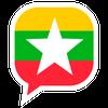 Speak Myanmar icon