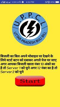 UP Bijli bill check online poster