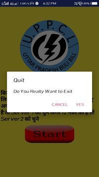 UP Bijli bill check online screenshot 4