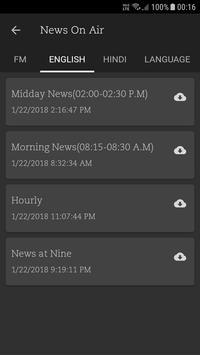 News: PIB, AIR, DD, GoI & GK screenshot 6
