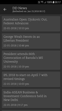 News: PIB, AIR, DD, GoI & GK screenshot 7