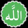 Icona Islamic Stickers