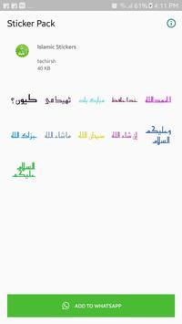 Islamic Stickers скриншот 1