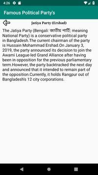 Famous Political Party's screenshot 1