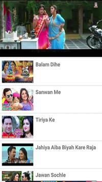Bhojpuri Video Songs HD Latest screenshot 14
