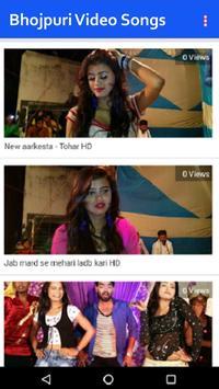 Bhojpuri Video Songs HD Latest screenshot 11