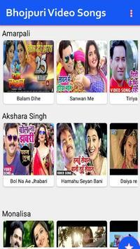 Bhojpuri Video Songs HD Latest screenshot 12
