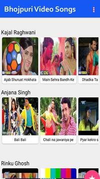 Bhojpuri Video Songs HD Latest screenshot 1