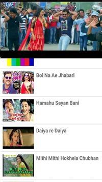 Bhojpuri Video Songs HD Latest screenshot 3