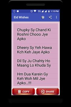 Eid wishes - Status & SMS Collection poster