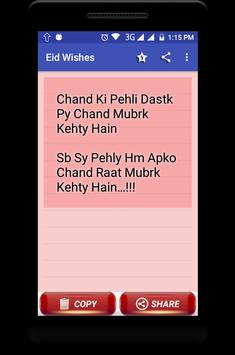 Eid wishes - Status & SMS Collection screenshot 1