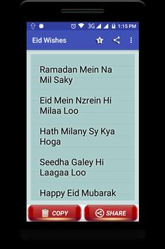 Eid wishes - Status & SMS Collection screenshot 2