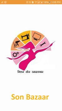 Son Bazaar poster