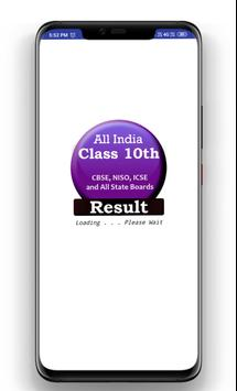 Class 10th Result - CBSE, NIOS poster